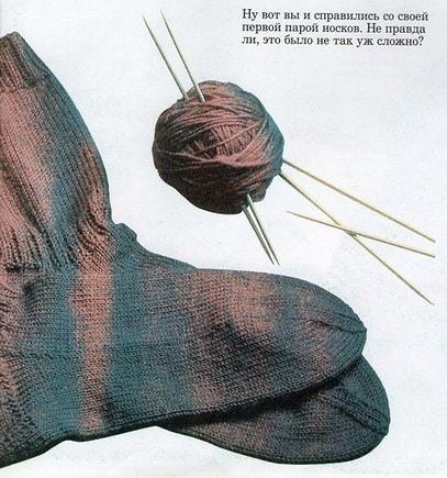 как вязать носки на 5 спицах, вязать носки на 5 спицах для начинающих
