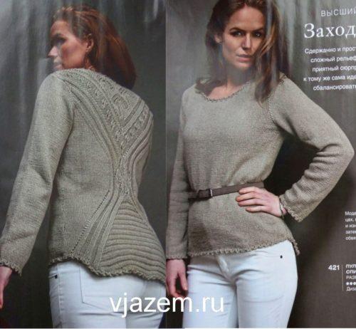 пуловер с узором на спине спицами