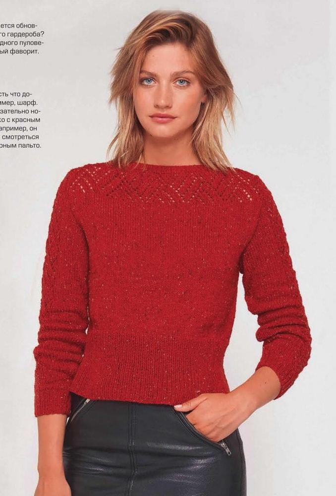 пуловер с ажурной кокеткой спицами