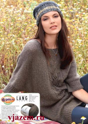 пуловер с цельновязанными рукавами спицами