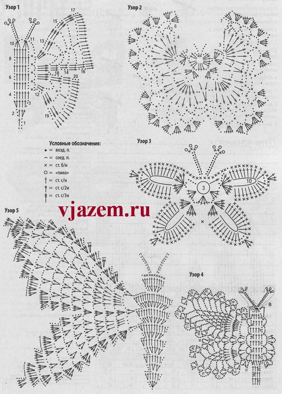 маленькие бабочки крючком схемы
