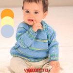 Голубой пуловер для мальчика до года спицами