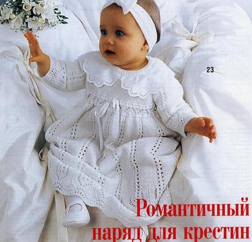 архивы вязание для детей до года Vjazemru