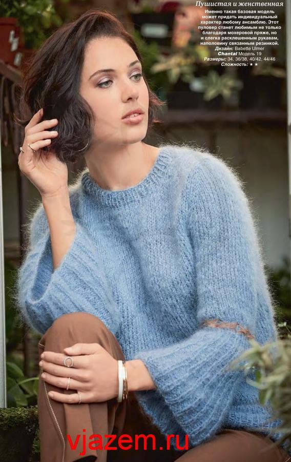 пуловер из толстого мохера спицами