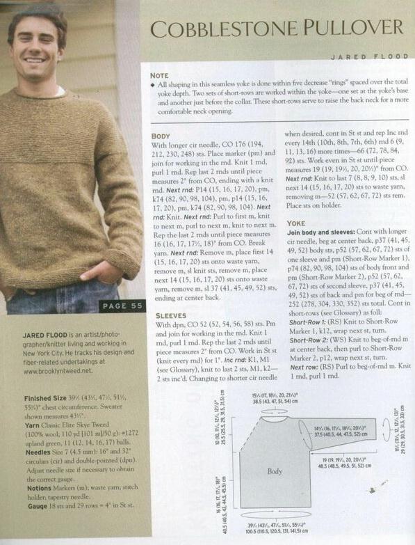 мужской свитер спицами из твида